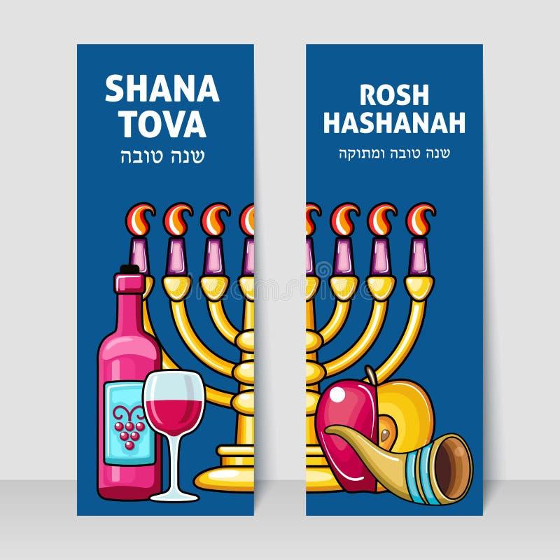 Rosh Hashanah banner. Shana Tova Jewish New year royalty free illustration