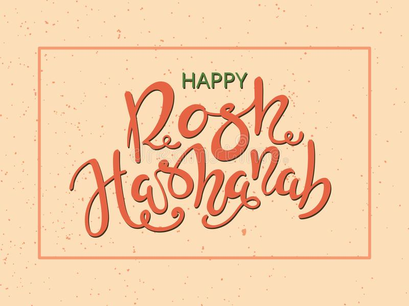 Rosh Hashanah calligraphic lettering quote. Hand written calligraphic lettering quote Rosh Hashanah, New Year in Hebrew. Isolated objects. Vector illustration vector illustration