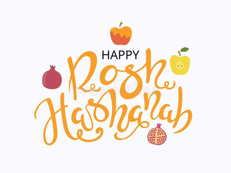 Rosh Hashanah calligraphic lettering quote. Hand written calligraphic quote Rosh Hashanah, New Year in Hebrew, with apples, pomegranates. Isolated objects royalty free illustration
