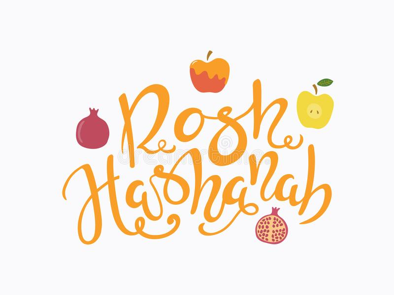 Rosh Hashanah calligraphic lettering quote. Hand written calligraphic quote Rosh Hashanah, New Year in Hebrew, with apples, pomegranates. Isolated objects stock illustration