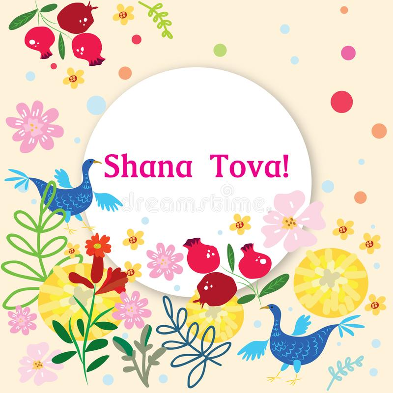 Rosh hashanah card. Congratulation, card with the Jewish New Year stock illustration