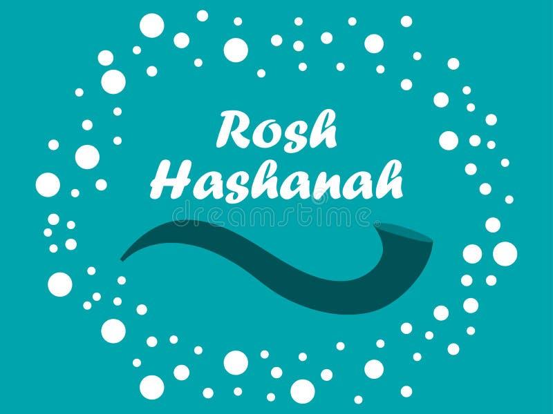 Rosh Hashanah Corno dello Shofar Nuovo anno ebreo di progettazione della cartolina d'auguri Vettore royalty illustrazione gratis