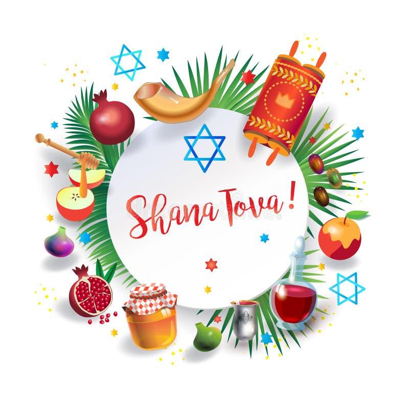Rosh Hashanah festiwalu Shama Tova karciany Żydowski wakacje ilustracja wektor