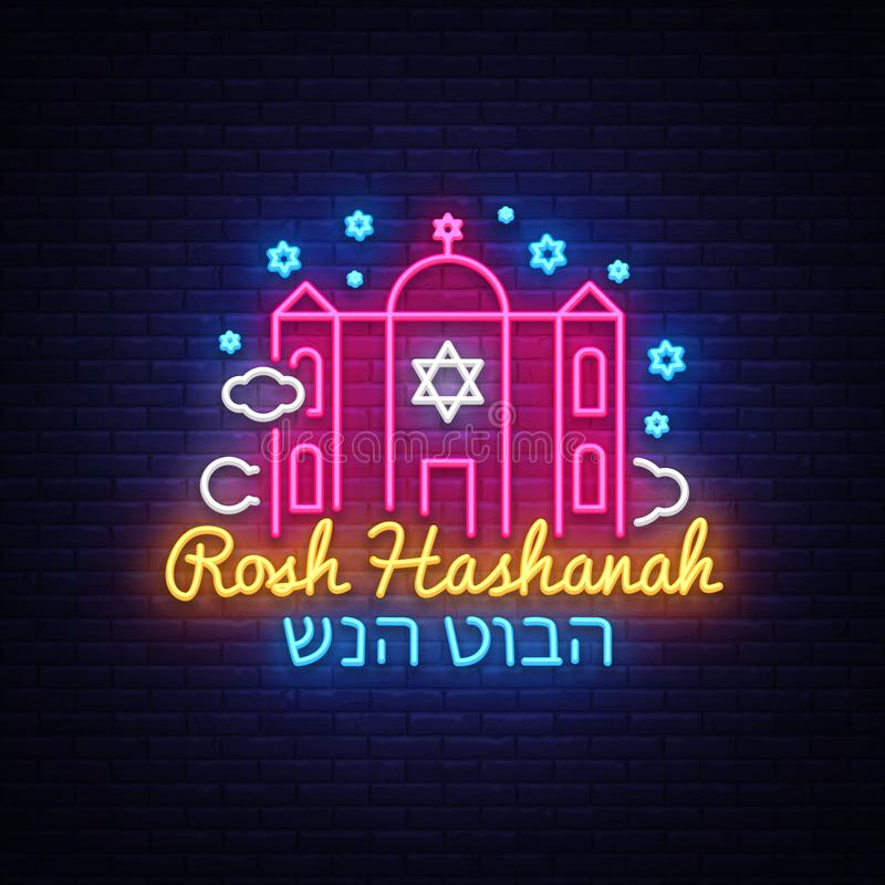 Rosh hashanah greeting card, design templet, vector illustration. Neon Banner. Happy Jewish New Year. Greeting text vector illustration