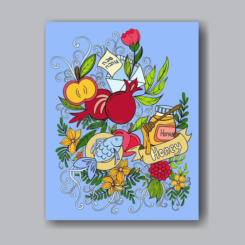 Rosh Hashanah greeting card. Rosh hashanah - Jewish New Year greeting card template with apples, honey and pomegranates. Hebrew text Happy New Year and Happy vector illustration