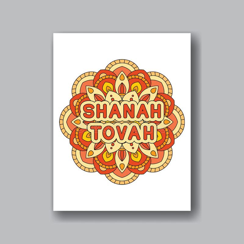 Rosh Hashanah greeting card. Rosh hashanah - Jewish New Year greeting card design with abstract ornament. Greeting text in Hebrew have a good year. Vector vector illustration