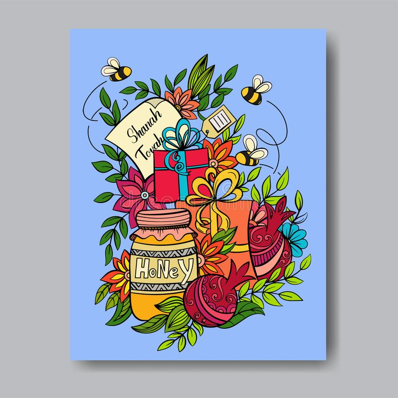 Rosh Hashanah greeting card. Rosh hashanah - Jewish New Year greeting card template with apples, honey, pomegranates and holiday gifts. Hebrew text Happy New stock illustration