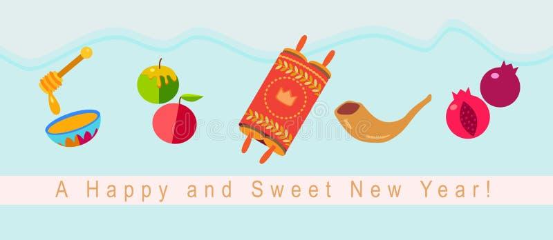 Rosh Hashanah hälsningkort - judiska beståndsdelar för nytt år Shana Tova! Honung- och Apple Torah granatäpplevektormall vektor illustrationer