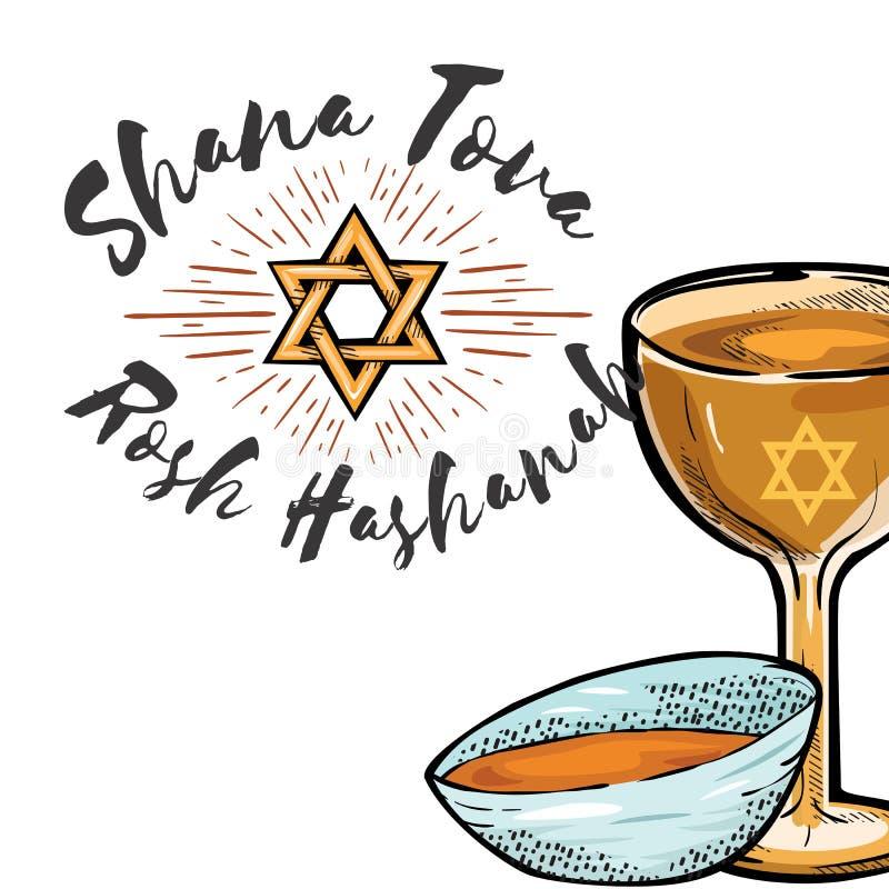 Rosh HaShanah hälsningkort med koppen av vin- och textbokstäver Lycklig judisk för shofaryom för nytt år design med logo vektor illustrationer