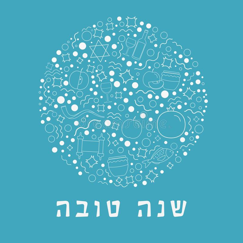 Rosh Hashanah holiday flat design white thin line icons set in r. Ound shape with text in hebrew `Shana Tova` meaning `Have a good year vector illustration