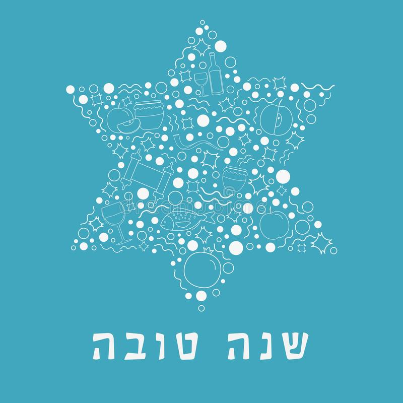 Rosh Hashanah holiday flat design white thin line icons set in s. Tar of david shape with text in hebrew `Shana Tova` meaning `Have a good year vector illustration