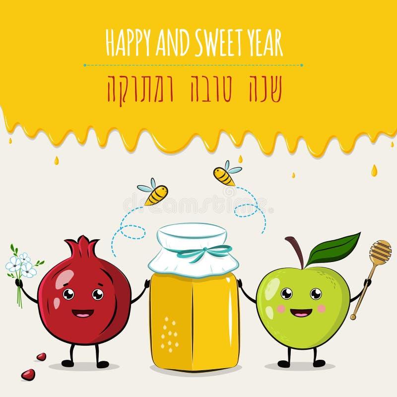 Rosh Hashanah holiday greeting card design with funny cartoon kawaii characters vector illustration