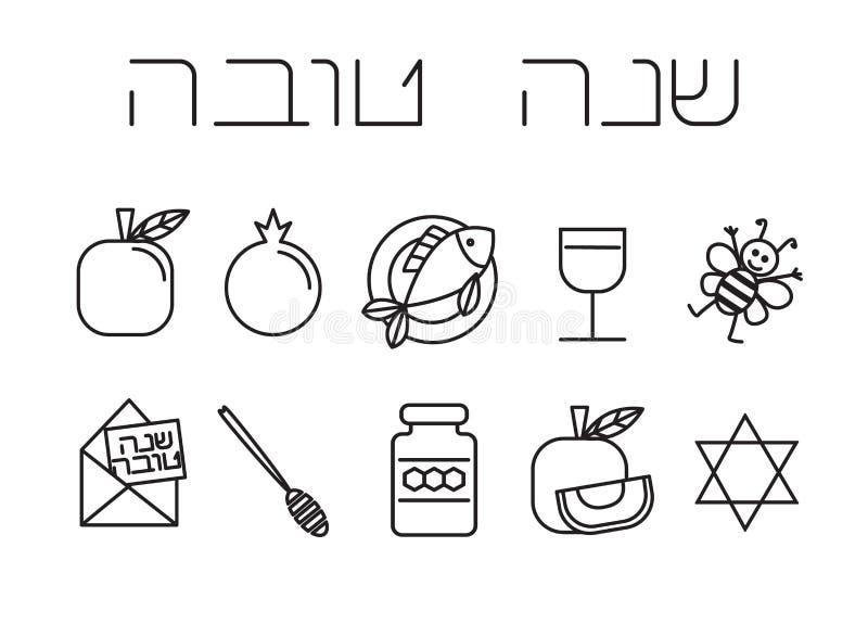 Rosh Hashanah icons set royalty free illustration