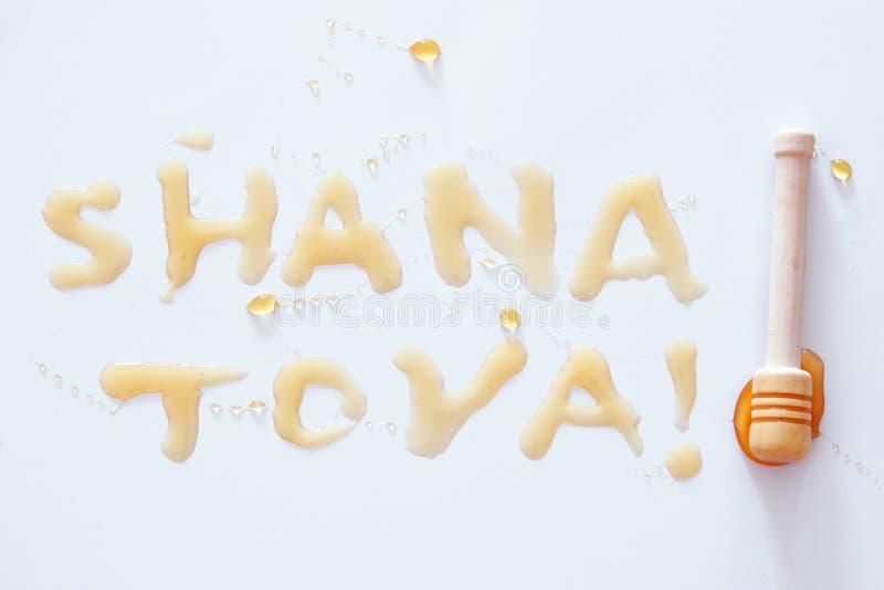 Rosh-hashanah jüdisches Neujahrsfeiertagkonzept SHANA TOVA Text auf Hebräisch das mittleres GUTEN RUTSCH INS NEUE JAHR lizenzfreies stockfoto