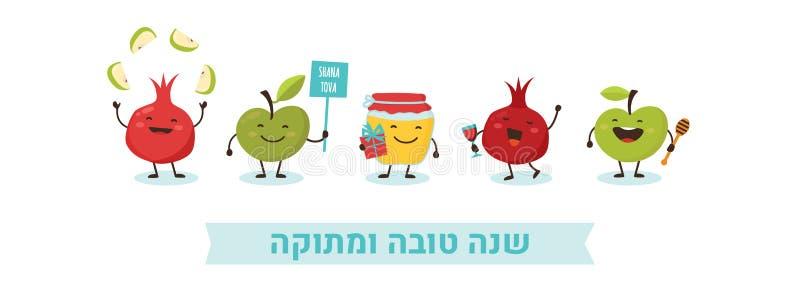 Rosh Hashanah Jewish holiday banner design with funny cartoon characters representing symbols of the holiday. Happy and. Rosh Hashanah Jewish holiday banner vector illustration