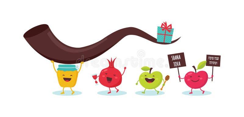 Rosh Hashanah Jewish holiday banner design with honey jar, apple and pomegranate funny cartoon characters holding shofar. Jewish horn. Vector illustration royalty free illustration