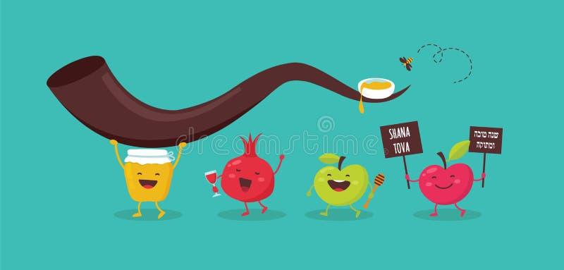 Rosh Hashanah Jewish holiday banner design with honey jar, apple and pomegranate funny cartoon characters holding shofar. Jewish horn. Vector illustration stock illustration