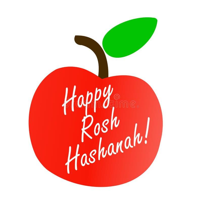 Rosh Hashanah- Jewish Near year greetings. Rosh Hashanah or Jewish Near year greetings stock illustration