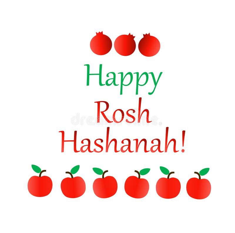 Rosh Hashanah or Jewish Near year greetings. With harvests and pomegranates royalty free illustration