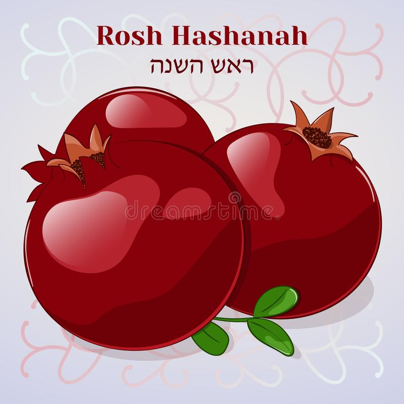 Rosh Hashanah. Jewish New Year greeting card with pomegranate in cartoon style. Hebrew translation: Rosh Hashanah. Rosh Hashanah. Jewish New Year greeting card vector illustration