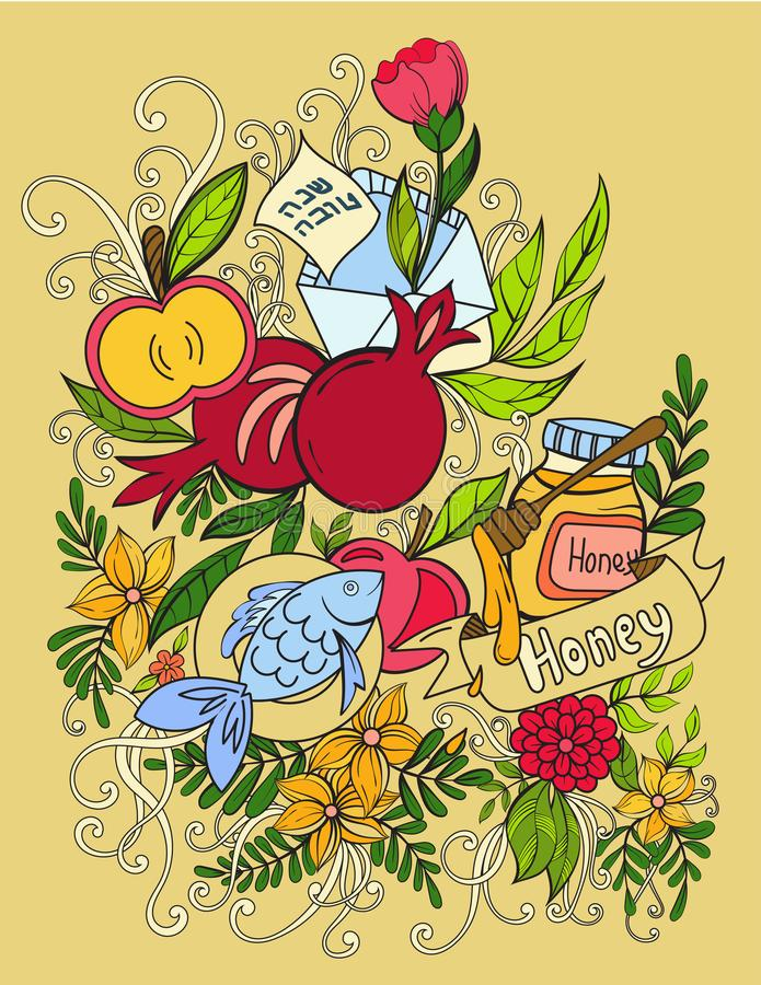 Rosh Hashanah greeting card. Rosh hashanah - Jewish New Year greeting card template with apples, honey and pomegranates. Hebrew text Happy New Year and Happy stock illustration