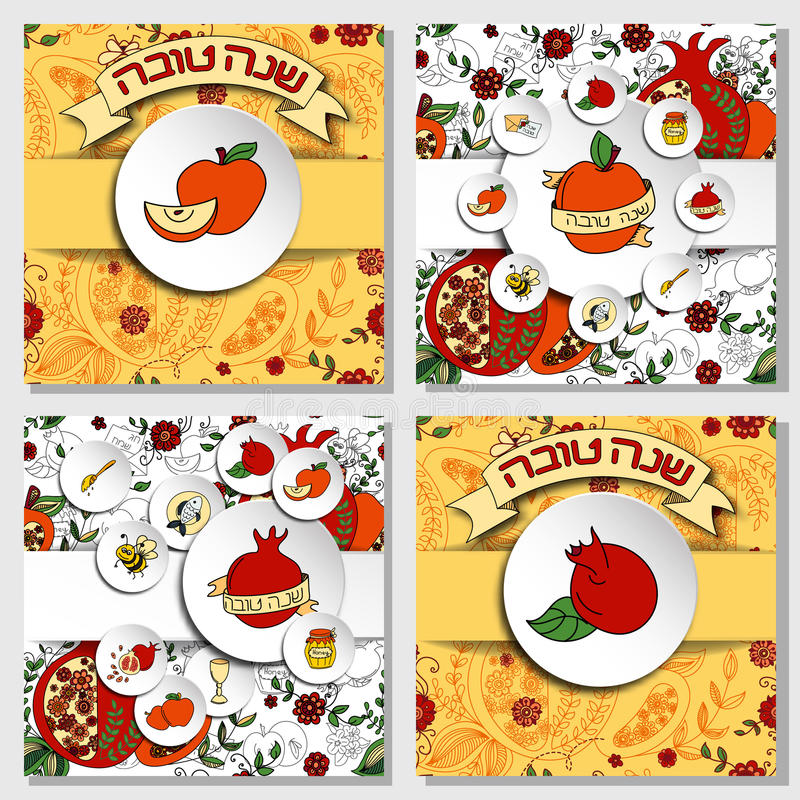 Jewish new year greeting cards choice image greeting card designs rosh hashanah jewish new year greeting cards set stock vector m4hsunfo
