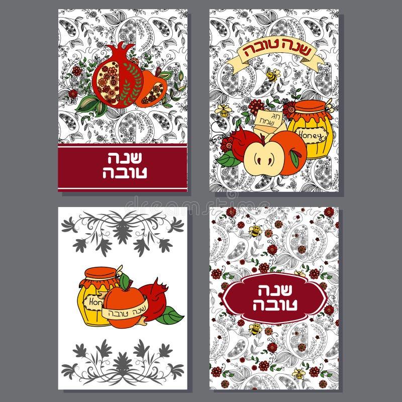 Rosh hashanah jewish new year greeting cards set stock vector download rosh hashanah jewish new year greeting cards set stock vector illustration of drawn m4hsunfo