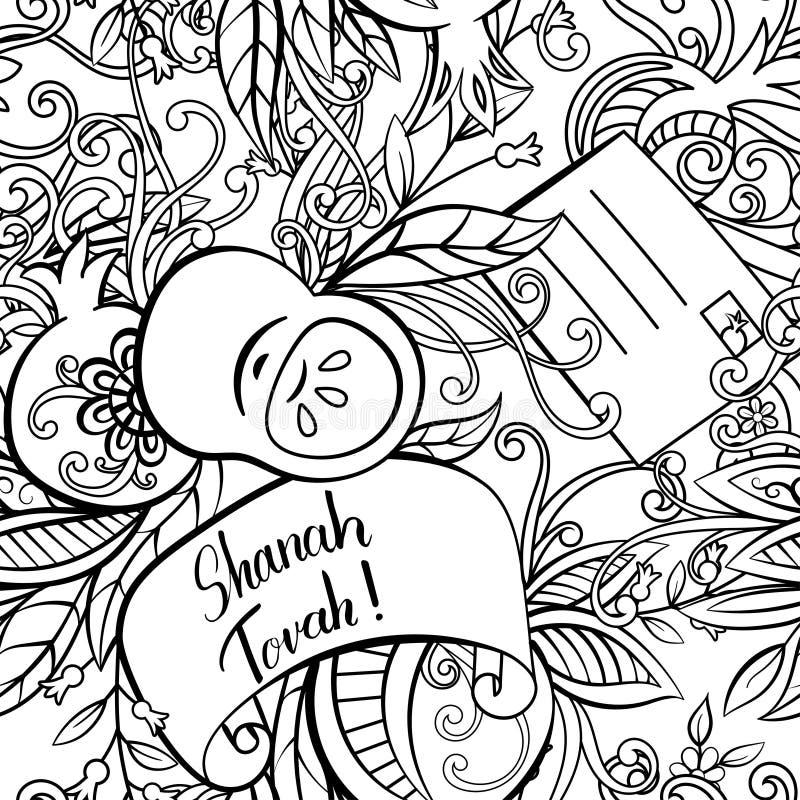 Rosh Hashanah Jewish New Year seamless pattern. vector illustration