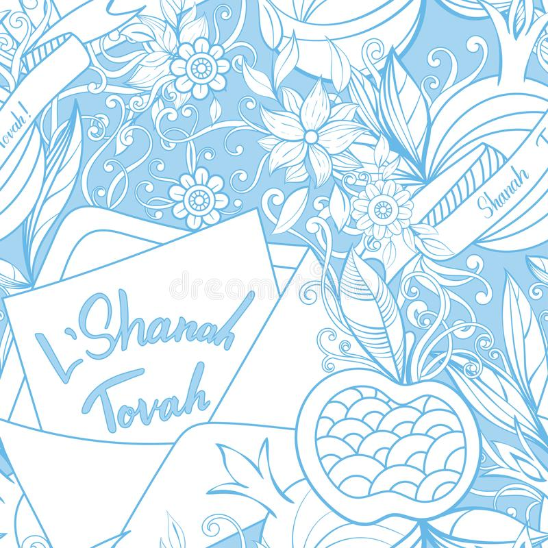 Rosh Hashanah Jewish New Year seamless pattern. stock illustration