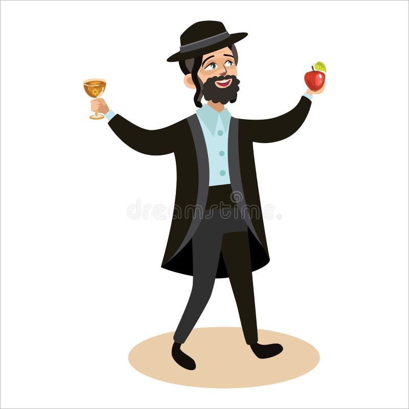 Rosh Hashanah Judemann in der traditionellen Kleidung, die roten Apfel und Glas mit Wein hält Jüdischer Vektor Junge der Zeichent vektor abbildung