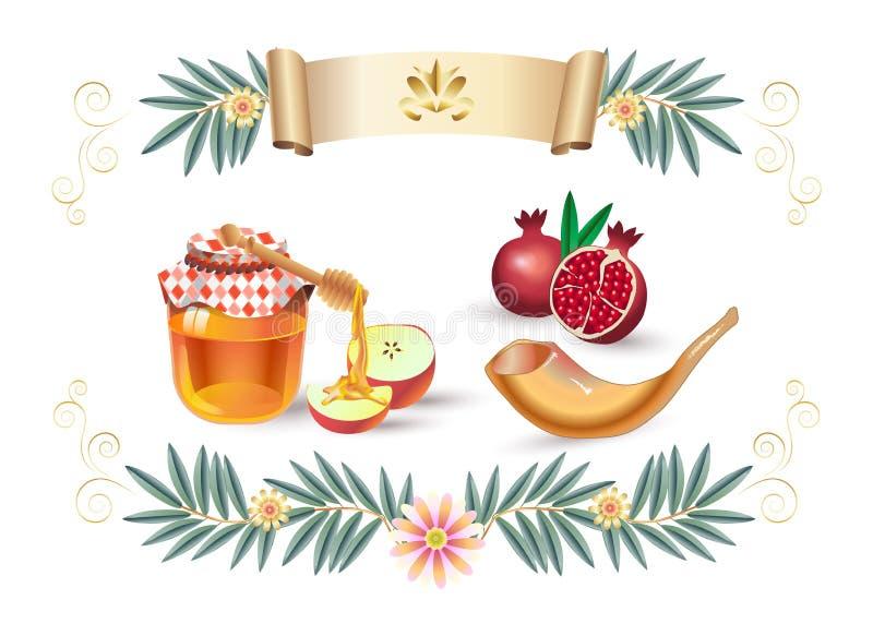 Rosh Hashanah kartka z pozdrowieniami - Żydowscy nowy rok elementy Shana Tova! Miodowy i Jabłczany Torah granatowa wektoru szablo obraz royalty free