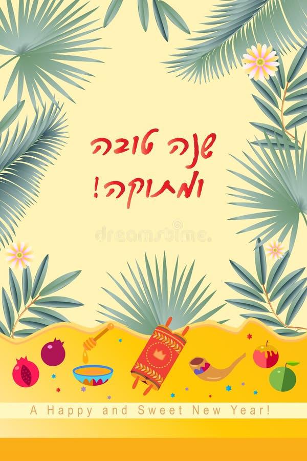 Rosh Hashanah kartka z pozdrowieniami - Żydowscy nowy rok elementy Shana Tova! Miodowy i Jabłczany Torah granatowa wektoru szablo zdjęcia stock