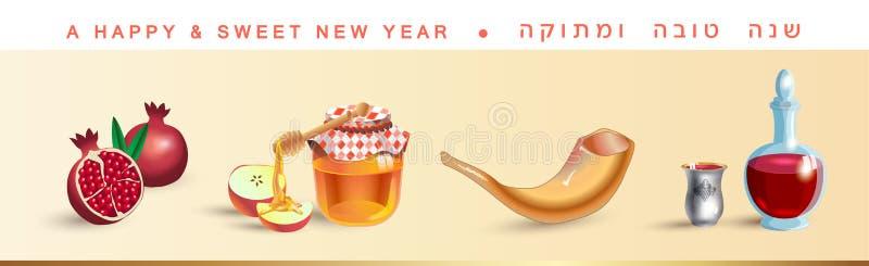 Rosh Hashanah kartka z pozdrowieniami - Żydowscy nowy rok elementy Shana Tova! Miodowy i Jabłczany Torah granatowa wektoru szablo fotografia royalty free