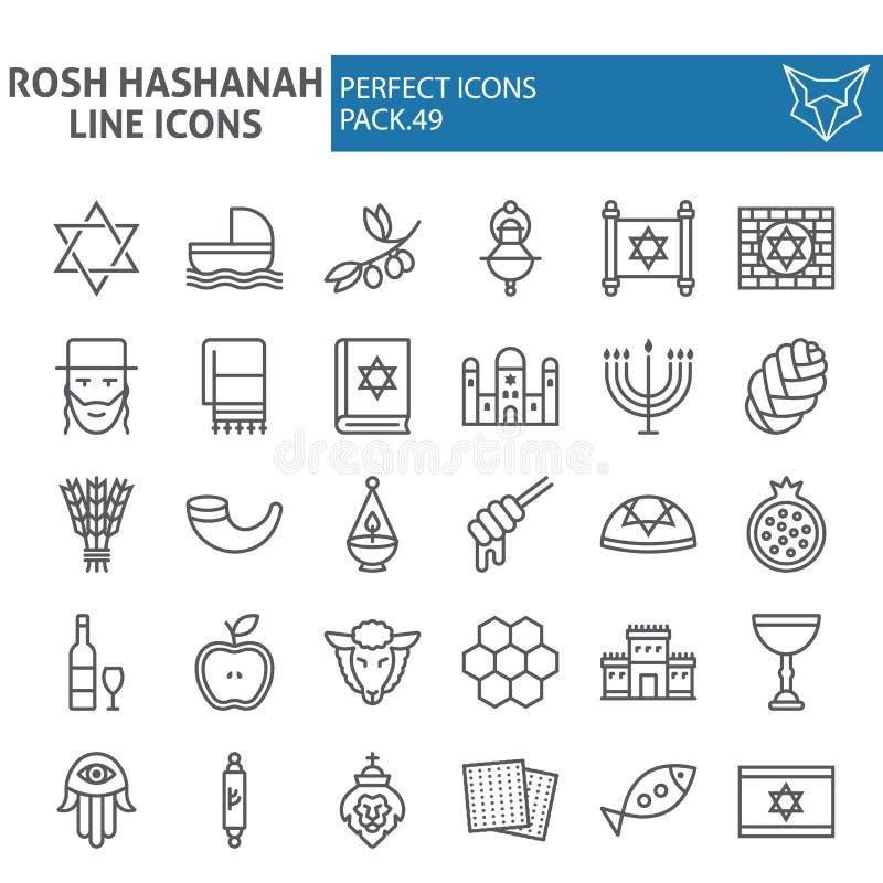 Rosh Hashanah line icon set, shana tova symbols collection, vector sketches, logo illustrations, israel signs linear vector illustration