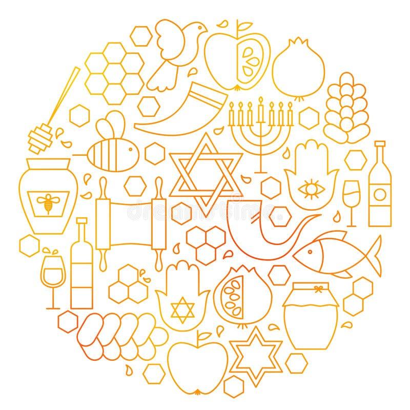 Rosh Hashanah linii ikony okrąg royalty ilustracja