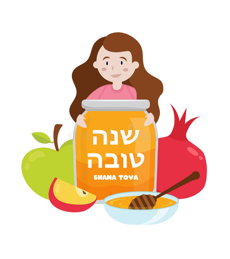 Rosh Hashanah, Little girl holding honey jar with greeting happy jewish new year in hebrew and with apples and. Pomegranate rosh hashanah symbols. Vector royalty free illustration