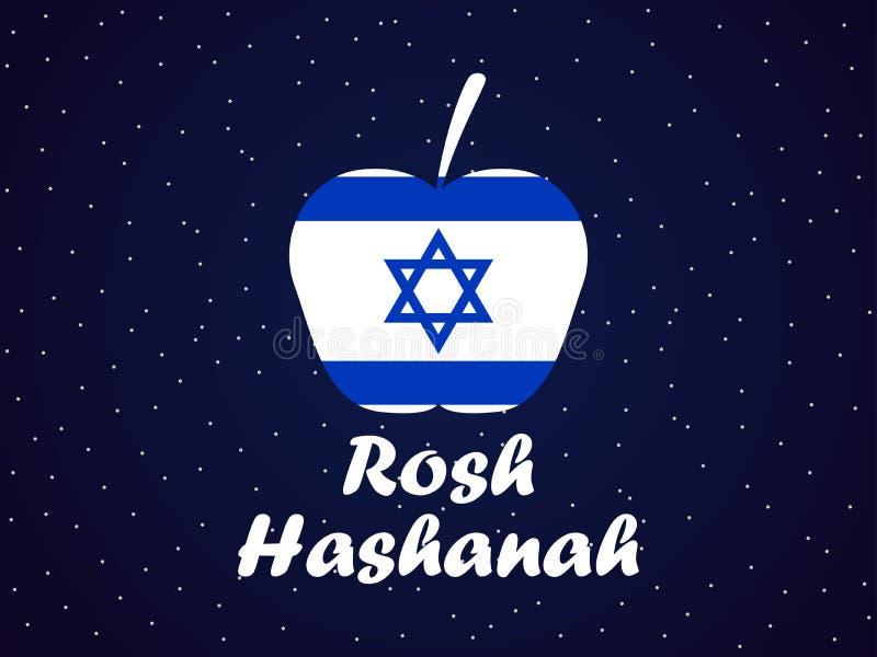 Rosh Hashanah Nuovo anno ebreo di progettazione della cartolina d'auguri Shana Tova illustrazione di stock