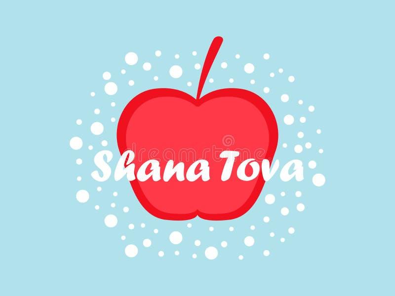 Rosh Hashanah Nuovo anno ebreo di progettazione della cartolina d'auguri Shana Tova illustrazione vettoriale