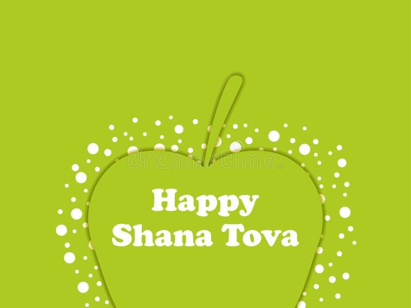 Rosh Hashanah Nuovo anno ebreo di progettazione della cartolina d'auguri Shana Tova Mela verde Vettore illustrazione di stock