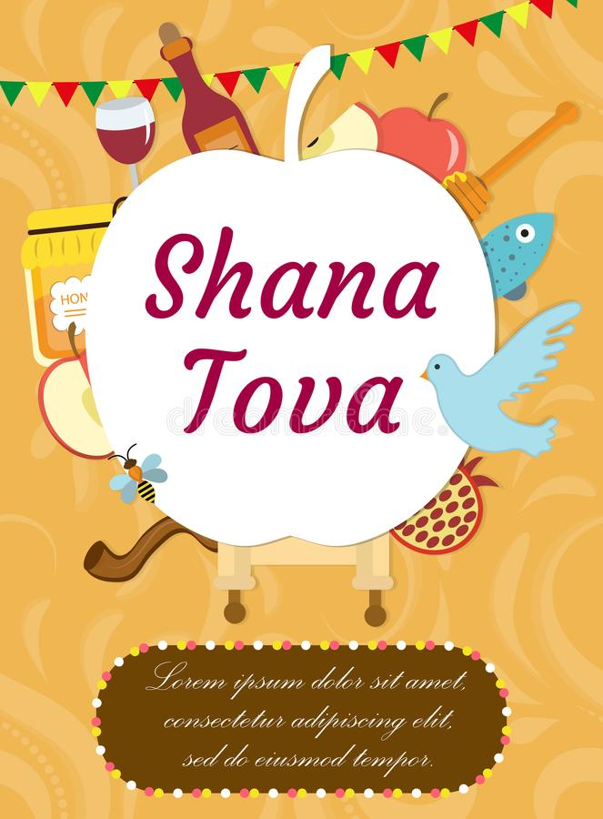 Rosh hashanah poster flyer invitation greeting card shana tova download rosh hashanah poster flyer invitation greeting card shana tova is a m4hsunfo
