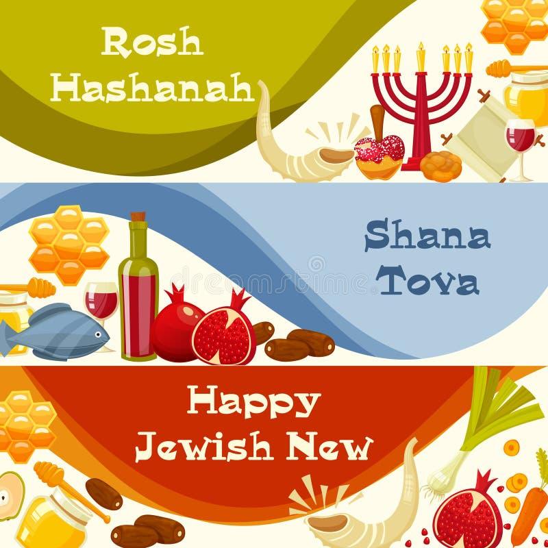Rosh Hashanah, Shana Tova или установленные знамена вектора еврейского шаржа Нового Года плоские Иллюстрация вектора стиля шаржа  бесплатная иллюстрация