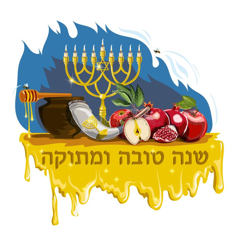 Vector collection of labels and elements for Jewish New Year. Hebrew text, english translation: successful and sweet new. Rosh Hashanah and Shana Tova Happy New stock illustration