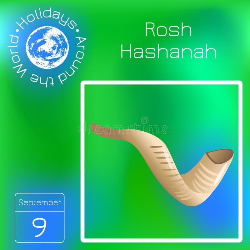 Rosh Hashanah Shofar - klaxon de mouton Texte dans l'hébreu - nouvelle année Calendrier de série Vacances autour du monde Événeme illustration de vecteur