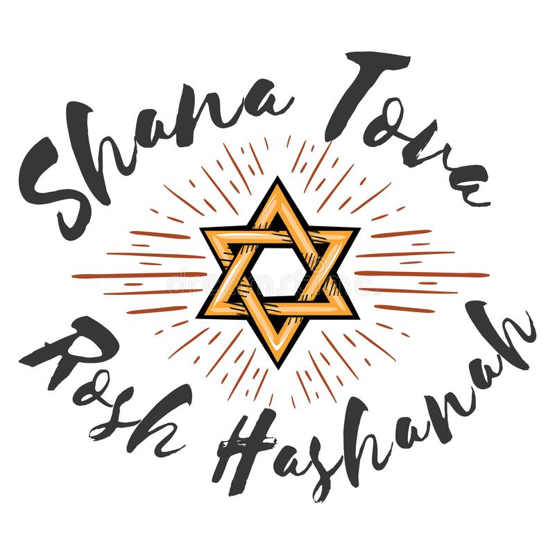 Rosh HaShanah text lettering. Happy Jewish New Year greeting card design with logo vector illustration cartoon isolated vector illustration