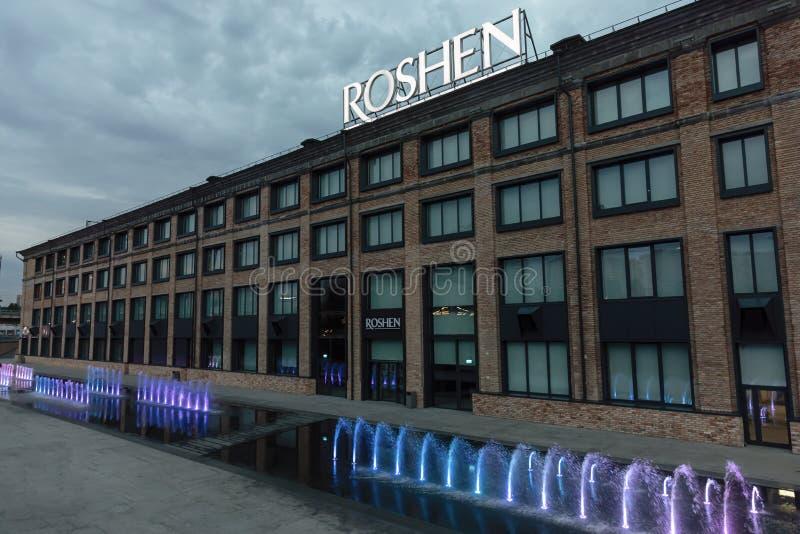 Roshen - chocolate factory royalty free stock photo