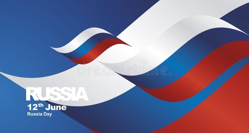 Rosja święta państwowego falowania flaga faborku krajobrazu tło royalty ilustracja
