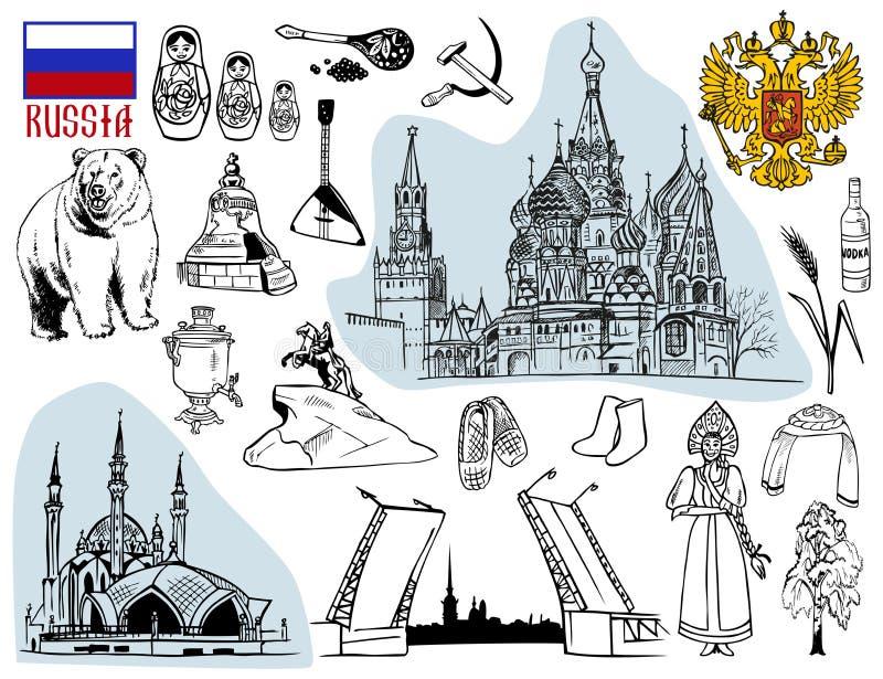 Rosja ilustracja wektor