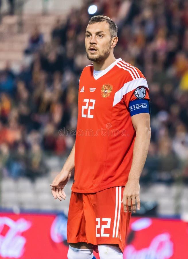 Rosja dru?yny futbolowej krajowy strajkowicz Artem Dzyuba zdjęcia royalty free