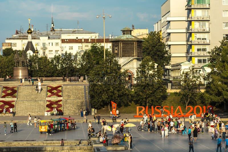 Rosja Ekaterinburg Dziejowy park na tamie w centre miasto zdjęcie stock