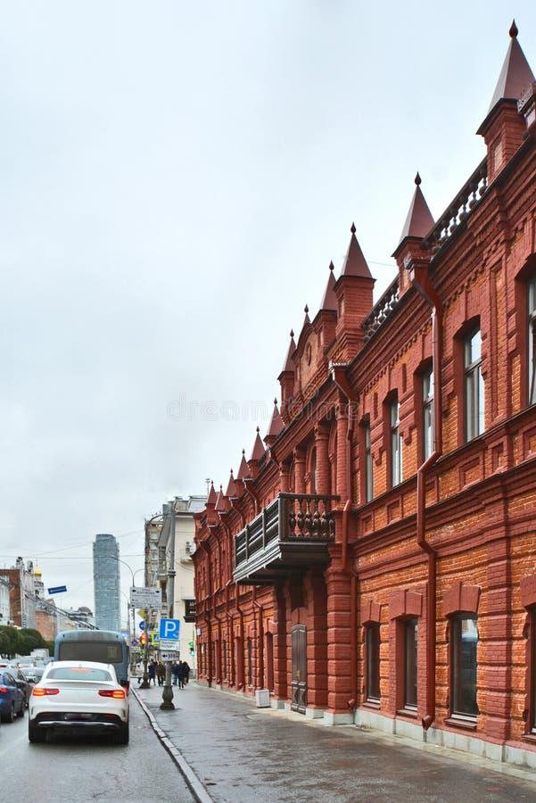 Rosja Ekaterinburg Widok uliczny Malysheva Pokrovsky Prospekt zdjęcia royalty free
